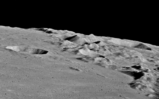 view across the moon